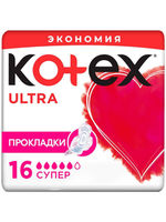 Прокладки Kotex Ultra Super, 16 шт.