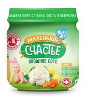 """""""Маленькое счастье"""" Пюре Овощное соте 80 гр. (5+)"""