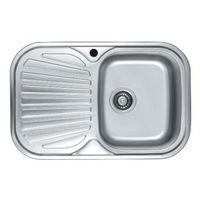 купить Мойка кухонная нержавеющая 0,8мм (decor)74/48 см прав7448 R в Кишинёве