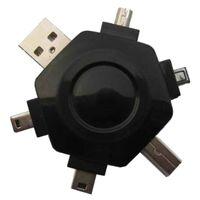 Адаптер-переходник Gembird A-USB5TO1