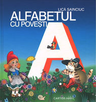 Алфавит с рассказами - Лика Сайнчук