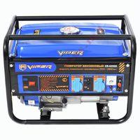 Генератор бензиновый 2.8 кВт. Viper CR-G2500
