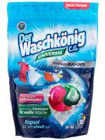 Капсулы для стирки белья Der Waschkonig Universal Premium 18g*30шт(540г)