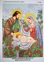 Схема для вышивания бисером - Иисус в колыбели
