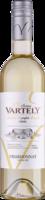 Вино Шардоне Château Vartely IGP,  белое сухое, 2020 0.75 L