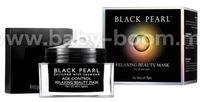 Black Pearl 761828 Расслабляющая маска для лица (50 мл.)