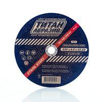 cumpără Disc p/u metal TitanAbraziv 230x6.0x22mm în Chișinău