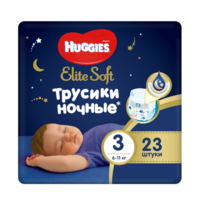Scutece-chiloţel Huggies Elite Soft Overnights 3 (6-11 kg), 23 buc.