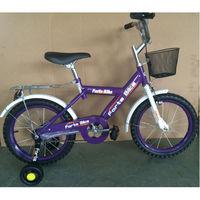 Babyland велосипед VL-195