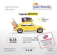 Карточка Europa 10$, ST-E-10