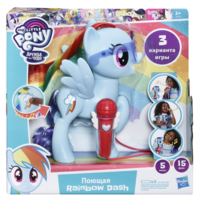 Hasbro My Little Pony Singing Rainbow Dash (E1975)