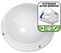 купить LED (12W) NBL-PR1-12-4K-WH-SNR-LED в Кишинёве