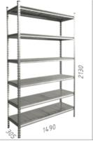 купить Стеллаж металлический с металлической плитой  Gama Box 1195Wx380Dx2440 Hмм, 7 полок/MB в Кишинёве