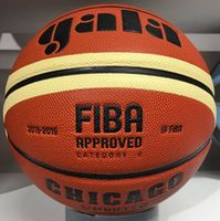 Мяч баскетбольный №6 Gala Chicago 6011 FIBA (81)