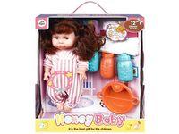 Кукла со звуком и аксессуарами (полоски), 32.5X28.5X11сm
