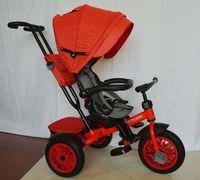 Трицикл VL - 236