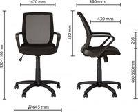 Офисное кресло Новый стиль Fly GTP Black OH/5 C-11