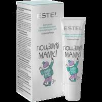 Balsam igienic pentru buze, ESTEL Little Me, 3+, 10 ml .