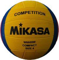 купить Мяч водное поло Mikasa/Alvic N4 желтый (2509) в Кишинёве
