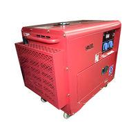 Генератор 6000S 220 В 4.5 кВт дизель HAGEL