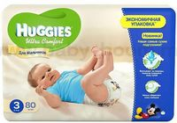 Huggies Ultra Comfort Mega Boy 3 (5-9 кг.) 80 шт.