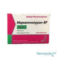 Mercaptopurina comp. 50 mg N20x3 (Balkan)
