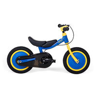 Электровелосипед Xiaomi QiCycle Children