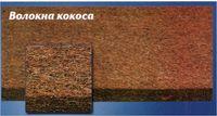 Звукоизоляция из кокосового волокна (20 мм)