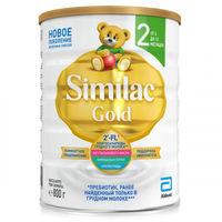 Similac Gold 2 молочная смесь, 6-12 мес. 800 г