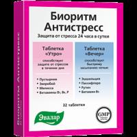💚 🌿 Биоритм антистресс 24 день/ночь