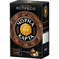 Cafea Черная Карта Эспрессо 225g