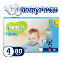 Huggies подгузники Ultra Comfort 4, для мальчиков, 8-14кг. 80шт
