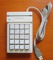 POS-клавиатура 3 Logik KB-10MSR