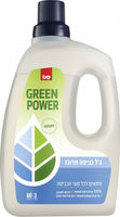 Sano Гель для стирки Green Power Laundry 3 л