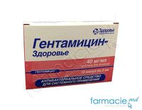 Gentamicin sol. inj. 40mg/ml 2 ml N5x2 (Zdorovie)