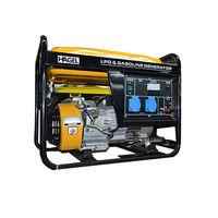 Генератор 6500 CL AC 220В 4.5 кВт бензин HAGEL