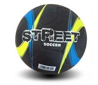 купить Мяч футбольный Alvic Street N5 в Кишинёве