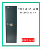 promes SA-100e