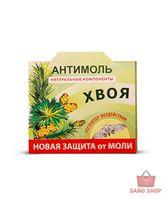 купить Sano Антимоль Хвоя 1шт 880024 в Кишинёве