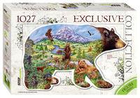 """Mosaic """"puzzle"""" 1027 """"Urs"""" (puzzle Contour), cod 40790"""