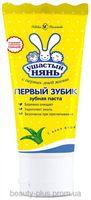 Ушастый Нянь зубная паста Первый зубик, 50 мл