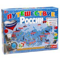 Play Land Настольная игра Путешествие по России