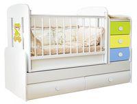 Bambini Comfort Vip Multicolor