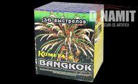 Фейерверки P7120 Bangkok