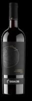 купить Radacini Vintage Cabernet Sauvignon 2016 в Кишинёве
