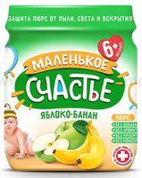 """""""Маленькое счастье"""" Пюре Яблоко-Банан  90 gr. (6m+)"""