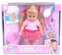 OP Д02.157 Кукла с аксессуарами (38 см.)