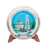 cumpără Farfurie decorativă - Catedrala Nașterea Domnului (Chișinău) în Chișinău