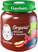 Gerber пюре Органик яблоко малина, 5+ мес, 125 гр