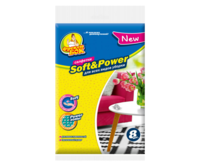 Салфетки для уборки вискозные Фрекен Бок Soft&Power, 8 шт.